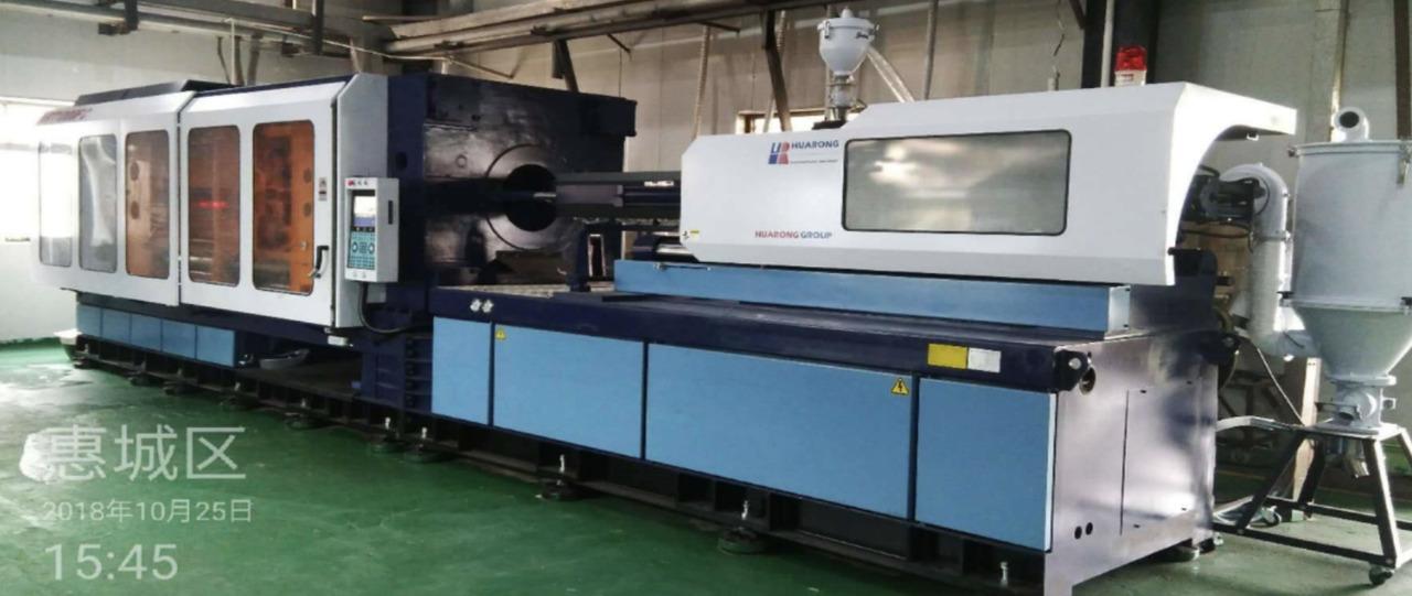Taiwan NAN RONG 1000 TONS MACHINE